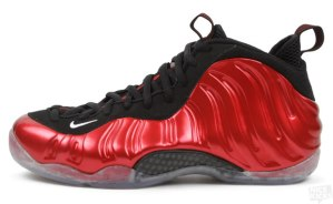 One of the better foamposite colorways